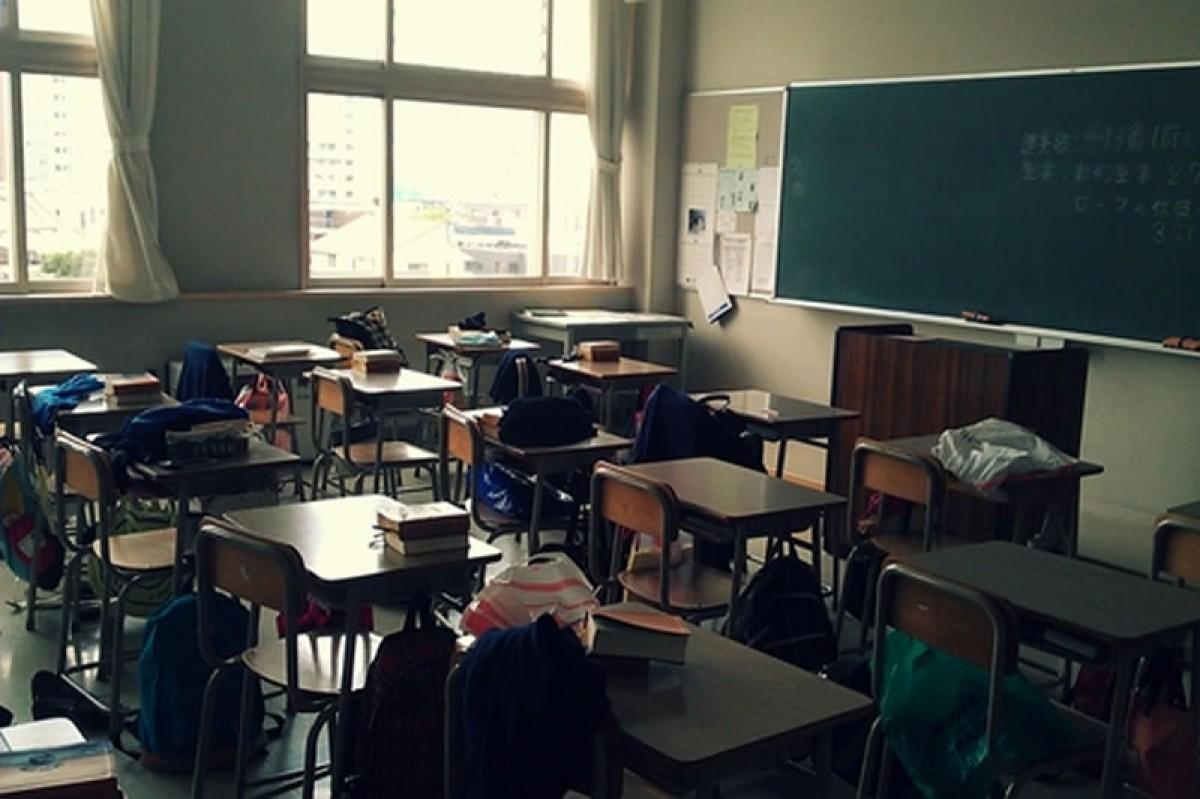 Aula buida d'un centre escolar