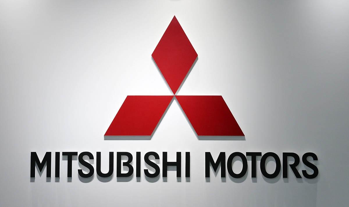 Logotip de Mitsubishi