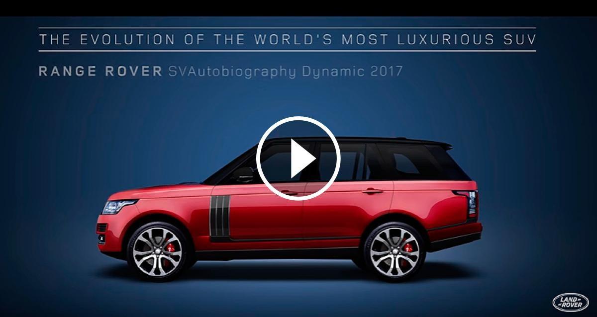 Un dels models SUV Range Rover