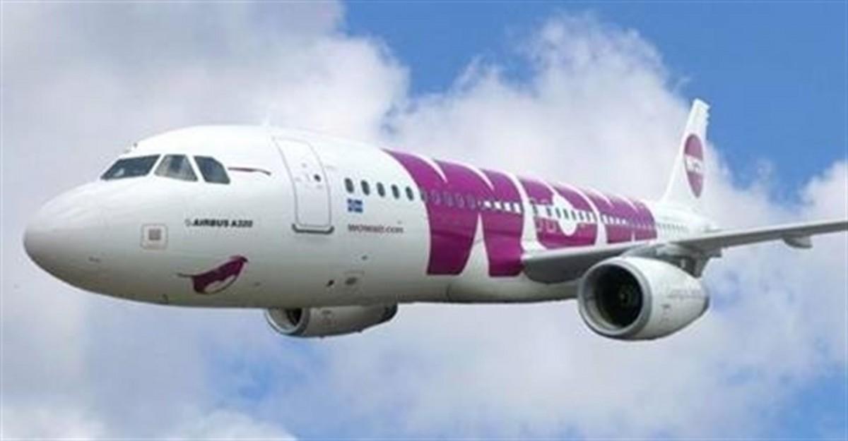 Un avió de l'aerolínia WOW