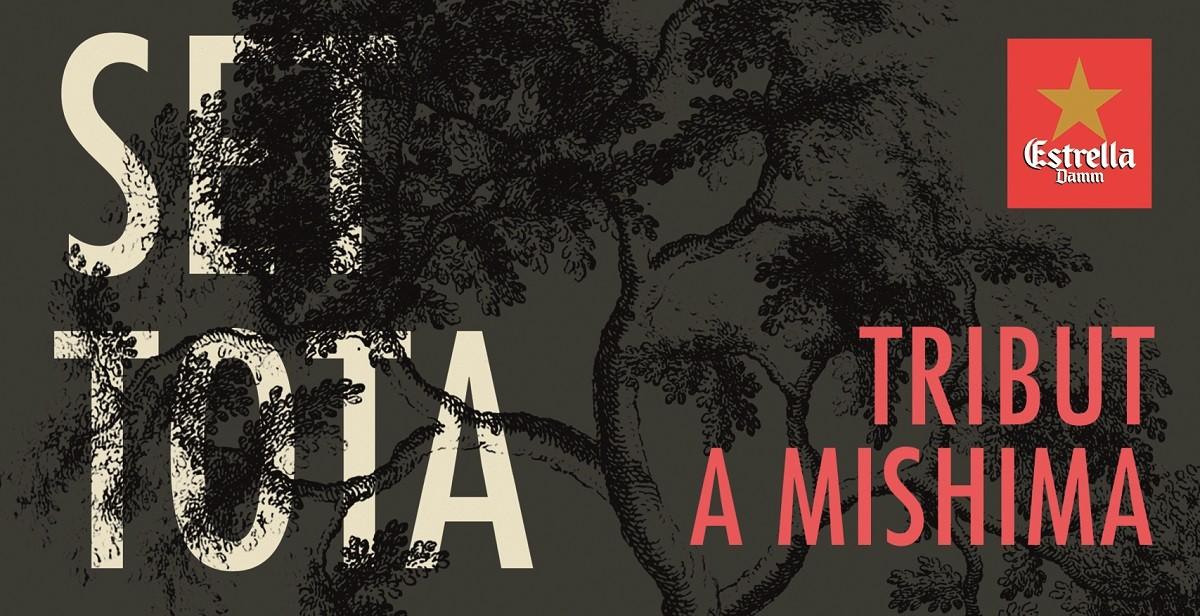 Portada del disc de tribut al «Set tota la vida» de Mishima