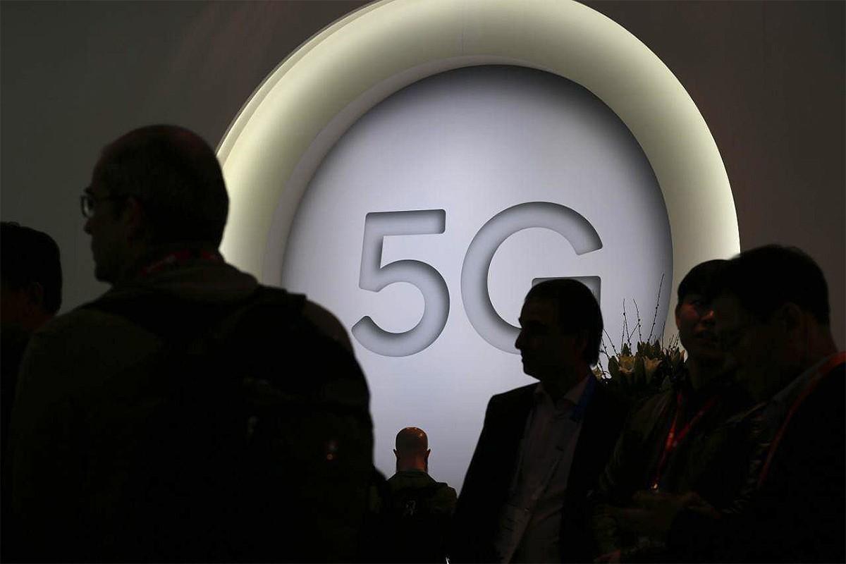 El 5G, el present de la tecnologia.