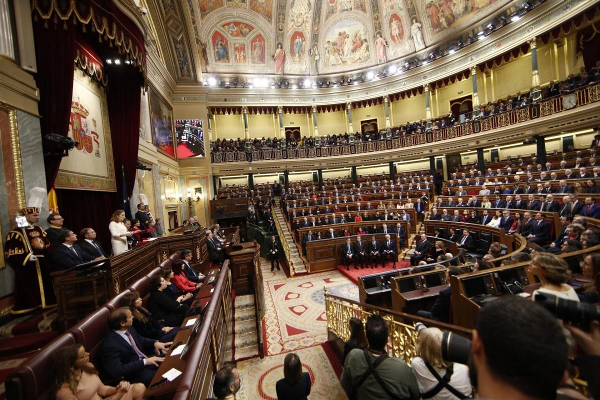 El Congres dels Diputats.