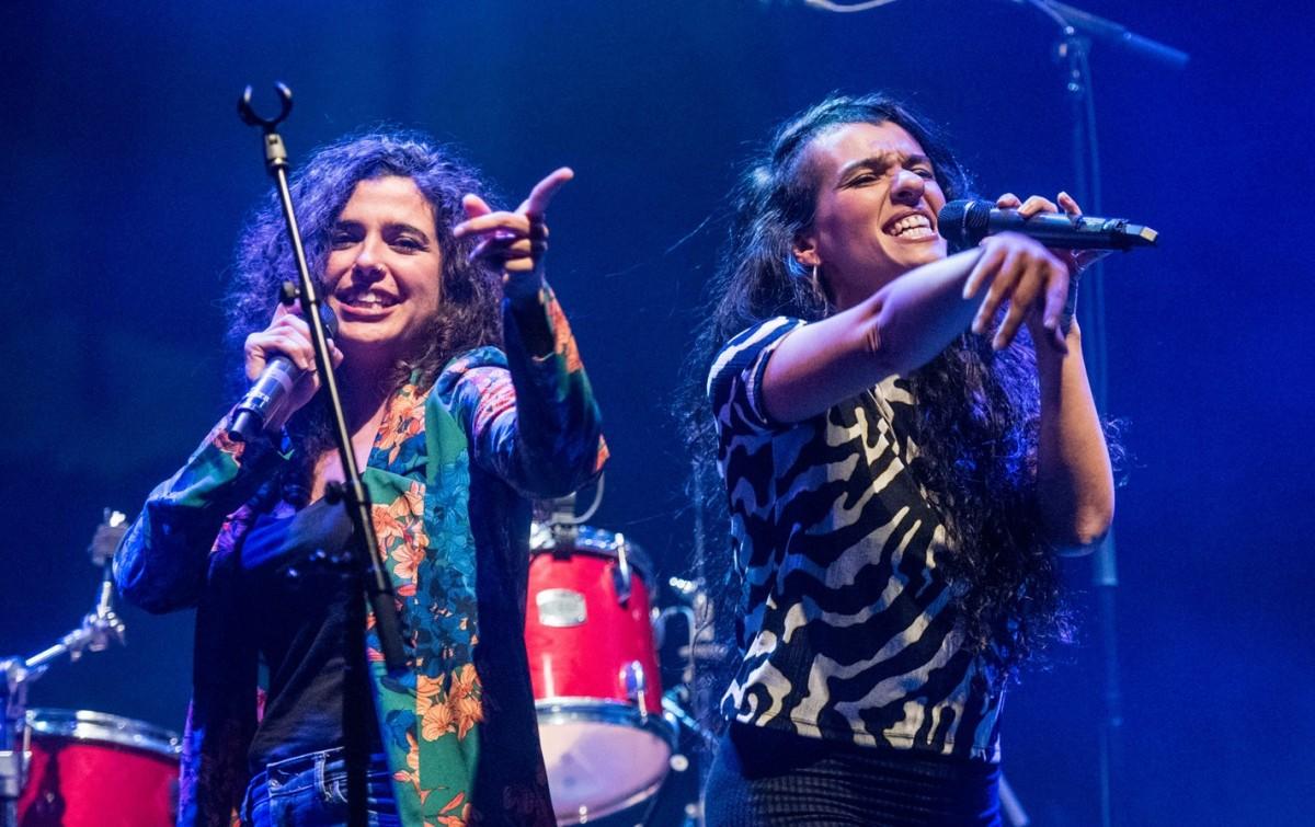 Maruja Limón actuen la nit del 6 de juliol al festival