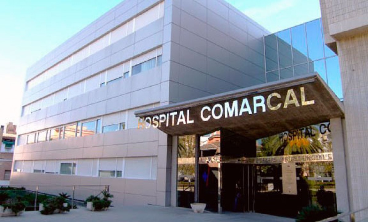 Entrada principal de l'hospital comarcal, a Amposta.
