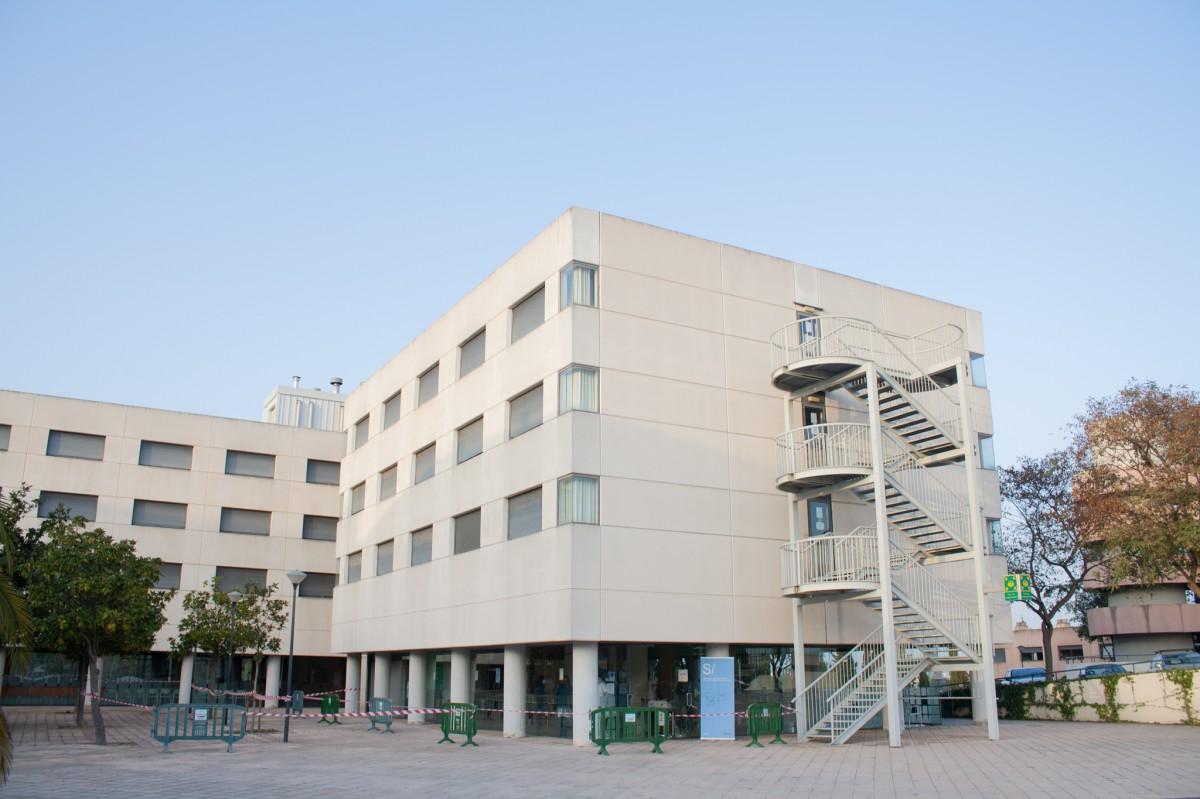 Vila Universitària de la UAB